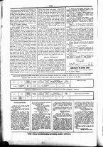 giornale/UBO3917275/1868/Dicembre/19