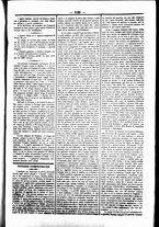 giornale/UBO3917275/1868/Dicembre/7
