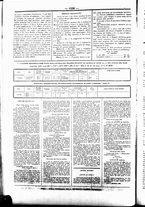 giornale/UBO3917275/1868/Dicembre/8