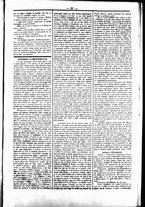 giornale/UBO3917275/1868/Gennaio/11