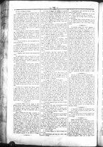 giornale/UBO3917275/1869/Agosto/12