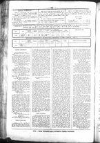 giornale/UBO3917275/1869/Agosto/18