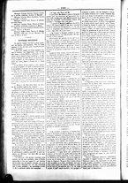 giornale/UBO3917275/1869/Dicembre/10