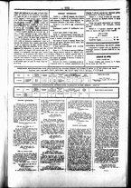 giornale/UBO3917275/1869/Dicembre/15