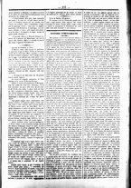 giornale/UBO3917275/1869/Febbraio/7