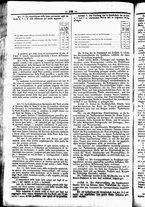 giornale/UBO3917275/1869/Giugno/12