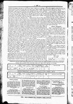 giornale/UBO3917275/1869/Giugno/16