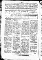 giornale/UBO3917275/1869/Giugno/20
