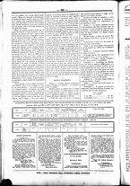 giornale/UBO3917275/1869/Marzo/12