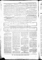giornale/UBO3917275/1869/Marzo/20