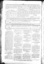 giornale/UBO3917275/1869/Settembre/12