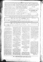 giornale/UBO3917275/1869/Settembre/8