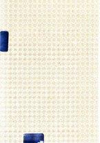 giornale/UFI0043777/1894/unico/00000002