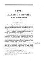 giornale/VEA0016840/1902/unico/00000009