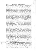 libroantico/RMRE001367/0008