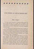 libromoderno/CUB0270625/00000011