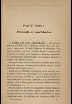 libromoderno/CUB0416377/00000015