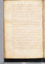 manoscrittoantico/BNCR_Ms_SESS_0016/BNCR_Ms_SESS_0016/100