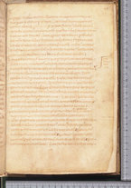 manoscrittoantico/BNCR_Ms_SESS_0016/BNCR_Ms_SESS_0016/103