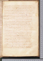 manoscrittoantico/BNCR_Ms_SESS_0016/BNCR_Ms_SESS_0016/105
