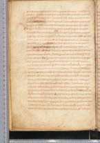 manoscrittoantico/BNCR_Ms_SESS_0016/BNCR_Ms_SESS_0016/118
