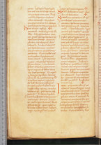 manoscrittoantico/BNCR_Ms_SESS_0030/BNCR_Ms_SESS_0030/108