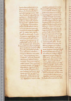 manoscrittoantico/BNCR_Ms_SESS_0030/BNCR_Ms_SESS_0030/120
