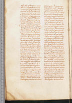 manoscrittoantico/BNCR_Ms_SESS_0030/BNCR_Ms_SESS_0030/138