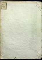 manoscrittoantico/BNCR_Ms_VE_0448/BNCR_Ms_VE_0448/2