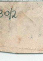 manoscrittomoderno/ARC3025/BNCR_DAN13869_018
