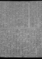 ritagliostampa/7324-08-07/7324-08-07/1