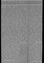 ritagliostampa/BNCR_1972067/BNCR_1972067/1