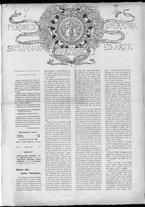 rivista/CFI0358036/1898/n.1/1