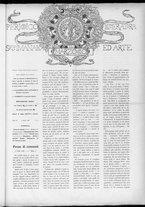 rivista/CFI0358036/1898/n.12/1