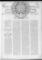 rivista/CFI0358036/1898/n.23/1