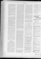 rivista/CFI0358036/1898/n.23/4