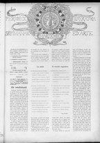 rivista/CFI0358036/1898/n.24/1