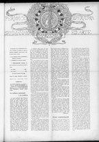 rivista/CFI0358036/1898/n.28/1