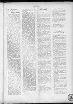 rivista/CFI0358036/1898/n.30/3