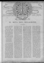 rivista/CFI0358036/1898/n.33/1