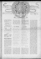 rivista/CFI0358036/1898/n.34/1