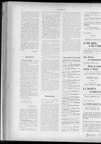 rivista/CFI0358036/1898/n.37/4