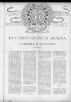rivista/CFI0358036/1898/n.39/1