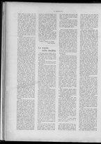 rivista/CFI0358036/1898/n.41/2