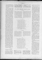 rivista/CFI0358036/1898/n.42/2