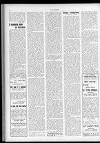 rivista/CFI0358036/1925/n.47/2