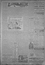 rivista/TO00197234/1946/n.1/3