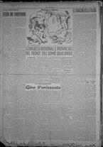 rivista/TO00197234/1946/n.1/4