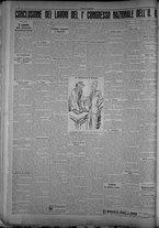 rivista/TO00197234/1946/n.10/4