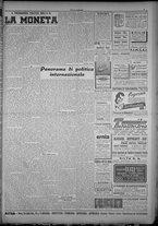 rivista/TO00197234/1946/n.10/5
